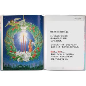 アニバーサリーリース/メッセージカード付き 結婚記念 結婚祝い 世界でたった一冊のオーダーメイド絵本|ehon-netcom|18