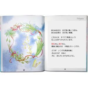 アニバーサリーリース/メッセージカード付き 結婚記念 結婚祝い 世界でたった一冊のオーダーメイド絵本|ehon-netcom|20