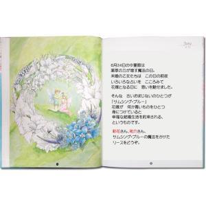 アニバーサリーリース/メッセージカード付き 結婚記念 結婚祝い 世界でたった一冊のオーダーメイド絵本|ehon-netcom|10