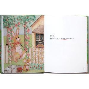 神さまの贈りもの 大人向き/メッセージカード付き 誕生日プレゼント 世界でたった一冊のオーダーメイド絵本|ehon-netcom|08
