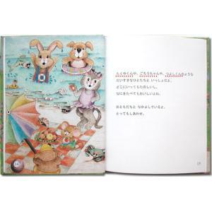 神さまの贈りもの 子供向き/メッセージカード付き 誕生日プレゼント 世界でたった一冊のオーダーメイド絵本|ehon-netcom|10