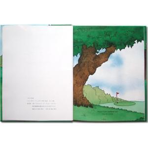 ゴルフの本 大人向けの絵本/メッセージカード付き 痛快なゴルフプレー 世界でたった一冊のオーダーメイド絵本 ehon-netcom 03
