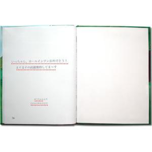 ゴルフの本 大人向けの絵本/メッセージカード付き 痛快なゴルフプレー 世界でたった一冊のオーダーメイド絵本 ehon-netcom 21