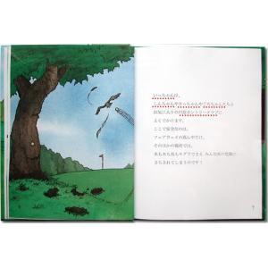 ゴルフの本 大人向けの絵本/メッセージカード付き 痛快なゴルフプレー 世界でたった一冊のオーダーメイド絵本 ehon-netcom 06