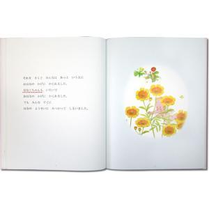 ようこそ!あかちゃん/メッセージカード付き 出産祝い 誕生記念 世界でたった一冊のオーダーメイド絵本|ehon-netcom|11