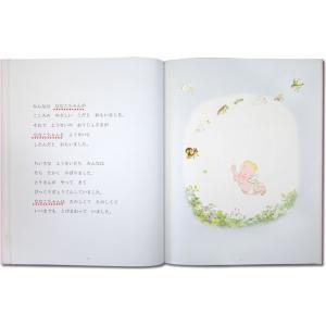 ようこそ!あかちゃん/メッセージカード付き 出産祝い 誕生記念 世界でたった一冊のオーダーメイド絵本|ehon-netcom|13