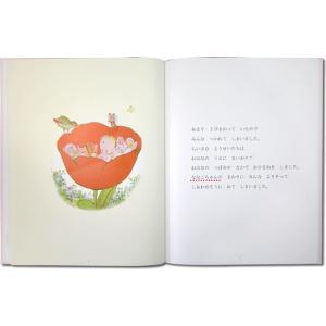 ようこそ!あかちゃん/メッセージカード付き 出産祝い 誕生記念 世界でたった一冊のオーダーメイド絵本|ehon-netcom|14