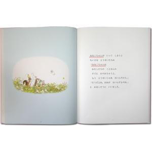 ようこそ!あかちゃん/メッセージカード付き 出産祝い 誕生記念 世界でたった一冊のオーダーメイド絵本|ehon-netcom|18
