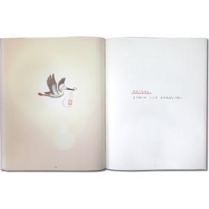 ようこそ!あかちゃん/メッセージカード付き 出産祝い 誕生記念 世界でたった一冊のオーダーメイド絵本|ehon-netcom|20