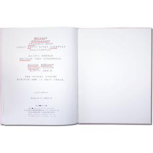 ようこそ!あかちゃん/メッセージカード付き 出産祝い 誕生記念 世界でたった一冊のオーダーメイド絵本|ehon-netcom|21