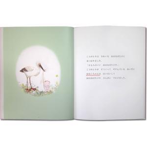ようこそ!あかちゃん/メッセージカード付き 出産祝い 誕生記念 世界でたった一冊のオーダーメイド絵本|ehon-netcom|06