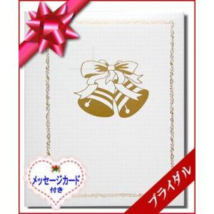 ふたりのウェディング/メッセージカード付き 結婚記念 結婚祝い 世界でたった一冊のオーダーメイド絵本|ehon-netcom