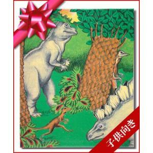 恐竜の国での冒険/スタンダード ユニコーン ティラノサウルス 世界でたった一冊のオーダーメイド絵本|ehon-netcom