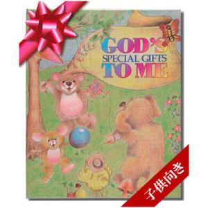神さまの贈りもの 子供向き/スタンダード 誕生日プレゼント 世界でたった一冊のオーダーメイド絵本|ehon-netcom