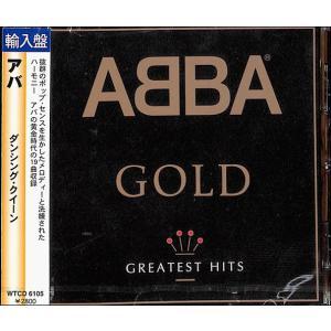 アバ ダンシング・クイーン CD