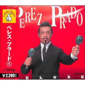 ペレス・プラード1 CD ehon