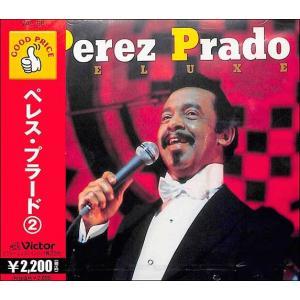 ペレス・プラード2 CD ehon