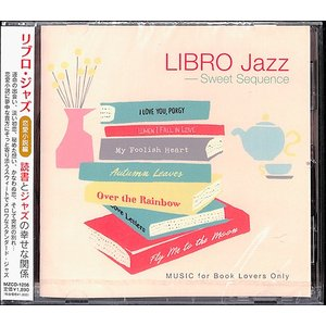 リブロ・ジャズ CD ehon