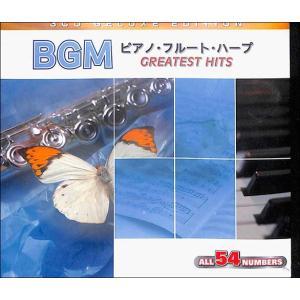 3枚組CD18 3CDG−118 BGM 《ヒーリング》 CD|ehon