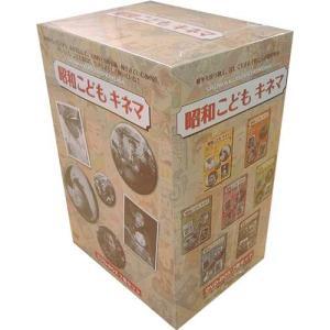 昭和こどもキネマDVD−BOX7巻セット DVD|ehon