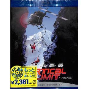 バーティカル・リミット Blu-ray|ehon