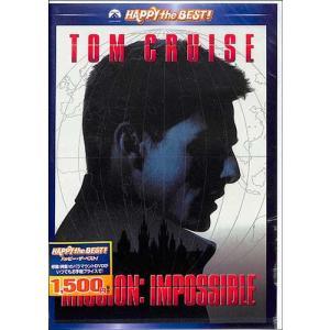 大物俳優トム・クルーズが製作、主演をつとめた、手に汗握る大ヒットスパイアクション。ジョン・ヴォイド、...