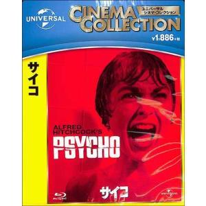 サイコ Blu-ray|ehon
