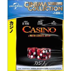 カジノ Blu-ray|ehon