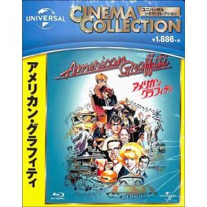 アメリカン・グラフィティ Blu-ray|ehon