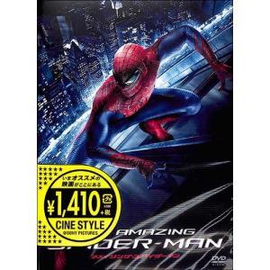 アメイジング・スパイダーマン DVD