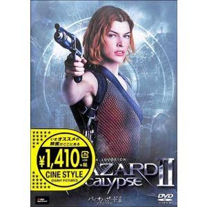 バイオハザード 2 アポカリプス DVD|ehon