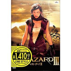 バイオハザード 3 DVD|ehon