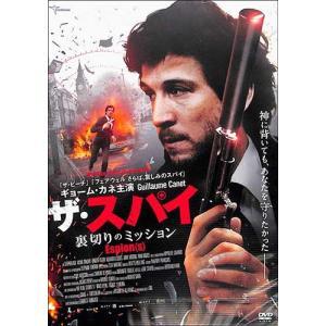 ザ・スパイ DVD|ehon