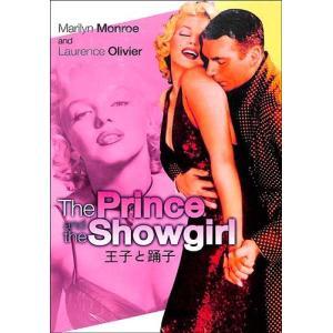 王子と踊子 DVD|ehon