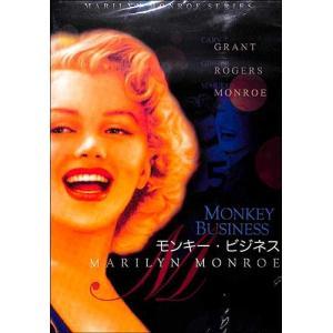 モンキー・ビジネス DVD|ehon