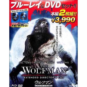 ウルフマン Blu-ray|ehon