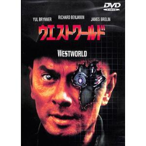 ウエスト・ワールド スリムケース DVD