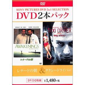 レナードの朝&タクシードライバー DVD