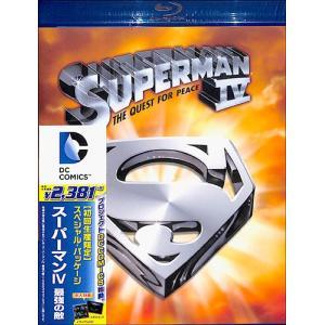 スーパーマン最強の敵 Blu-ray|ehon