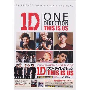 ワン・ダイレクションTHIS IS US DVD ehon