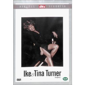 アイク&ティナタナー DVD ehon