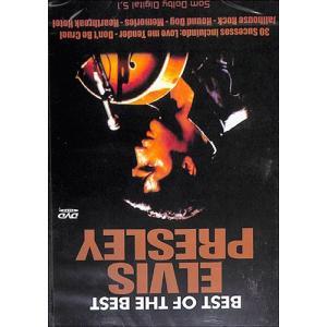 エルビスプレスリー DVD
