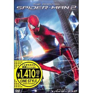 アメイジング・スパイダーマン2 DVD