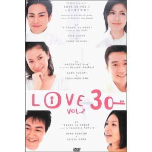 LOVE30 VOL.2 DVD|ehon