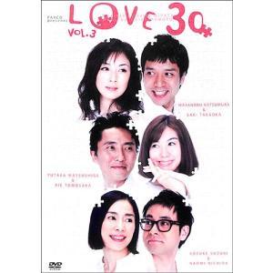 LOVE30 VOL.3 DVD|ehon