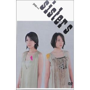 SISTERS DVD|ehon