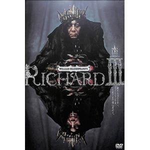 リチャード三世 DVD|ehon