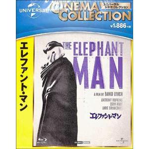 エレファント・マン Blu-ray|ehon