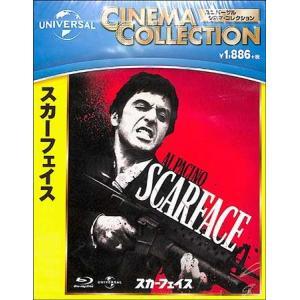 スカーフェイス Blu-ray|ehon