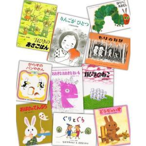 子どもは食べるのが大好きです!おいしそうな料理や食べ物をテーマにした絵本を集めました。子どもだけでな...